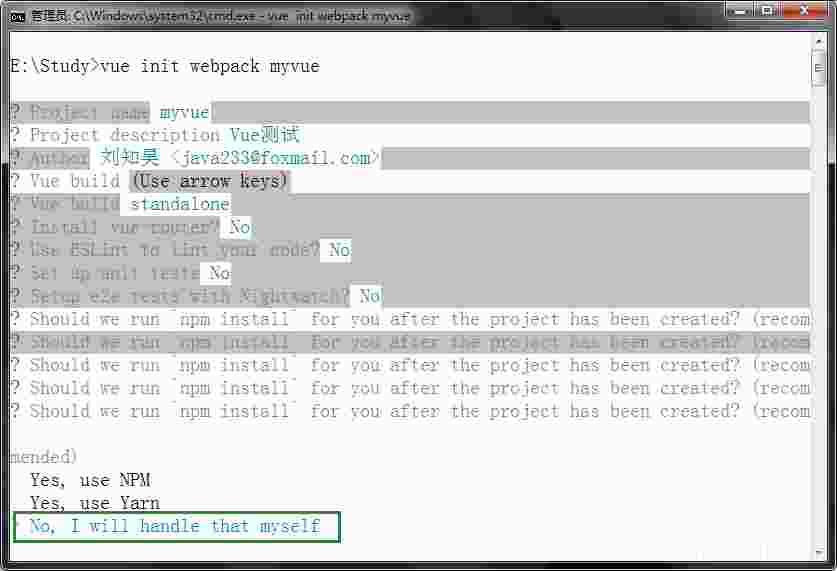 Vue js学习笔记】9:搭建Vue-CLI脚手架并创建Vue项目,在WebStorm