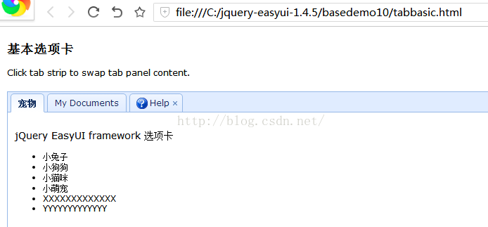 7个jquery easy ui 基本组件图解- 神评网