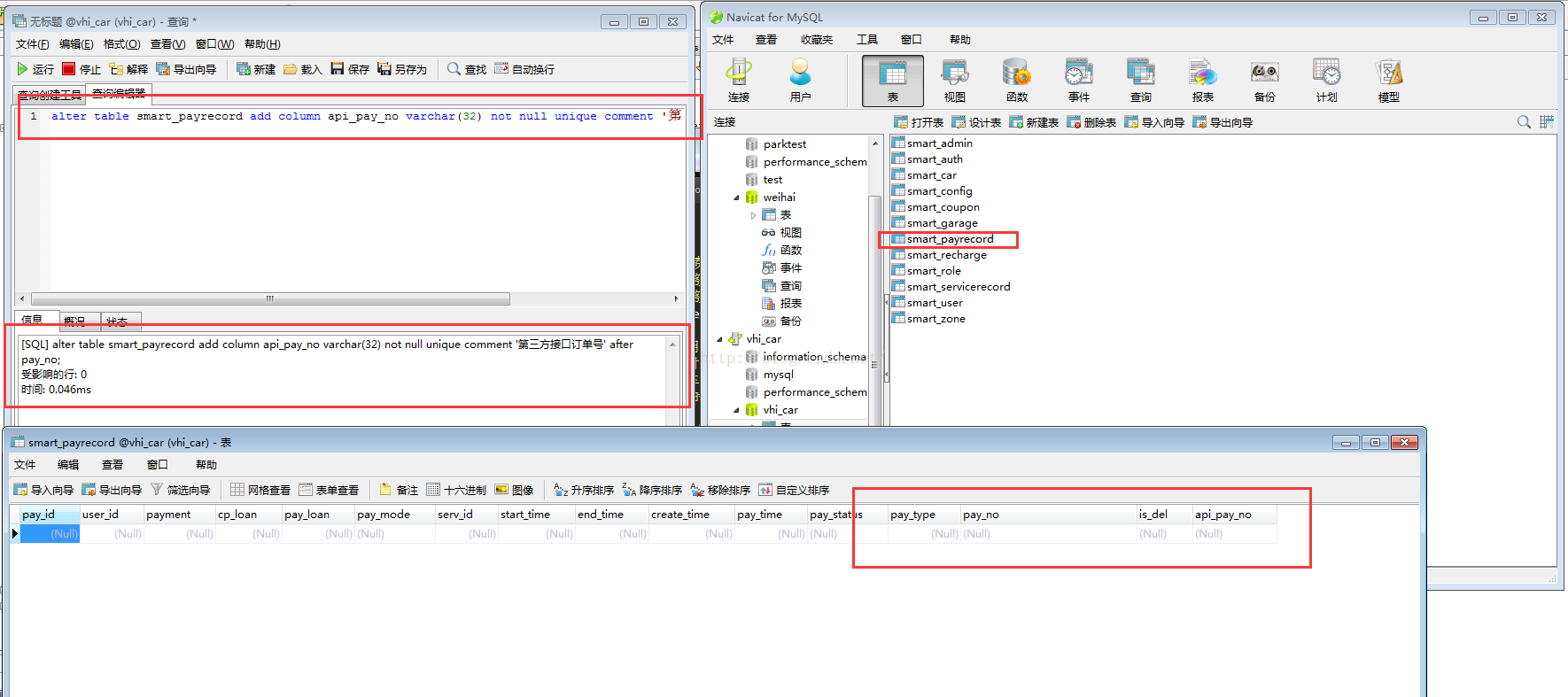 Mysql Alter Table Add Column Comment How to view and edit table and