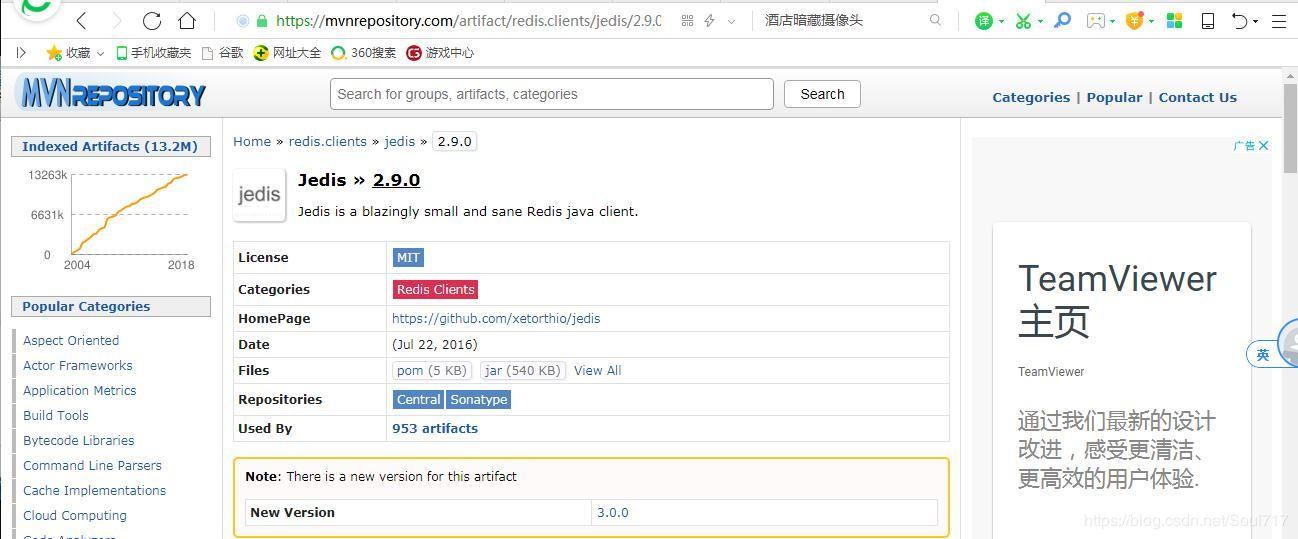 Java使用redis 以及redis持久化- 神评网
