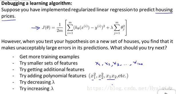 Andrew Ng机器学习笔记(六)