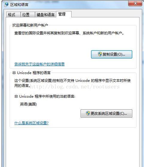Webrtc windows 编译 - 神评网