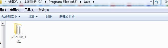 apache-jmeter-3.1 下载安装超详细教程