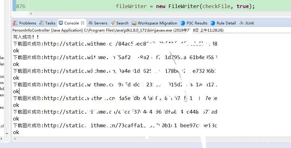Java批量下载图片和写入文件