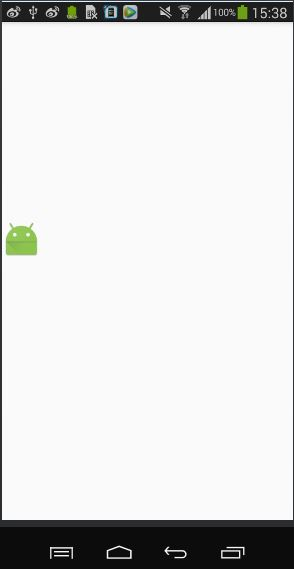 Android 拖动组件