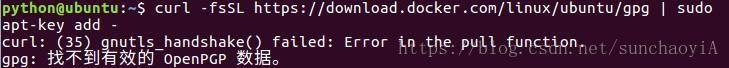 在Ubuntu中安装Docker,添加Docker官方GPG key失败,解决方案