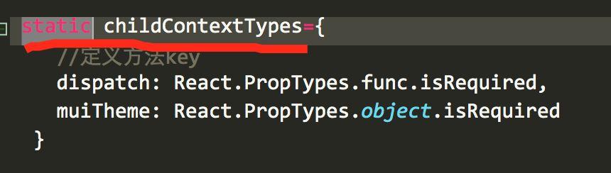 material-ui 0.15.1版本更新(对比0.14.4)
