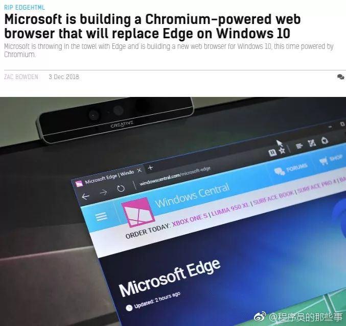 喜大普奔!微软开发基于 Chromium 的浏览器
