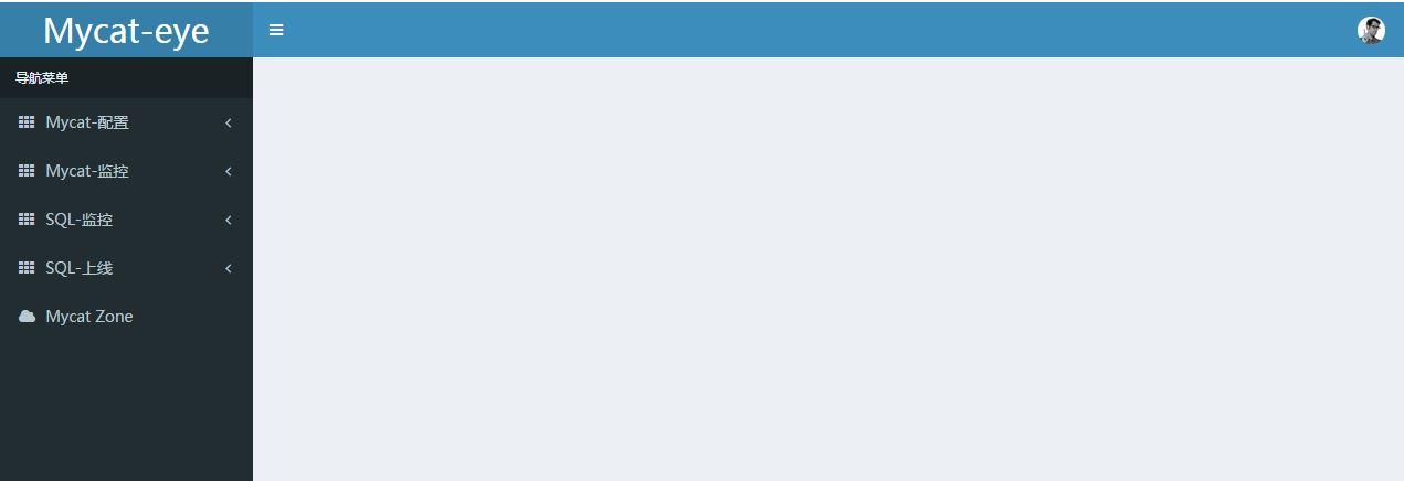 windows版MyCat-eye+Dubbo+Zookeeper【分布式数据库中间件】