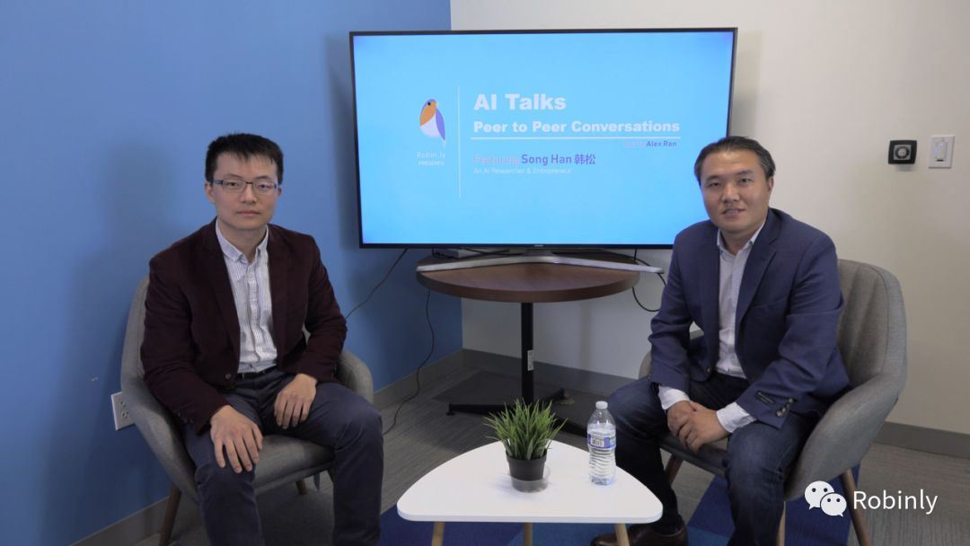 MIT韩松:从AI研究到创业,建立生态很重要!