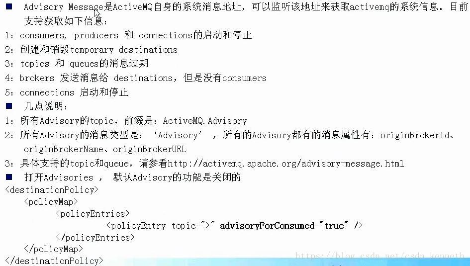 ActiveMQ(三十一)--Message高级特性1 - 神评网