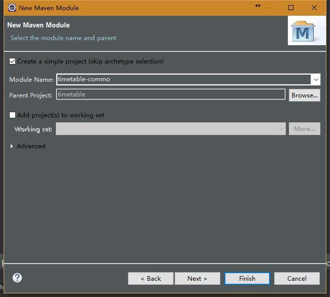 eclipse上搭建maven多模块Java Web项目- 神评网