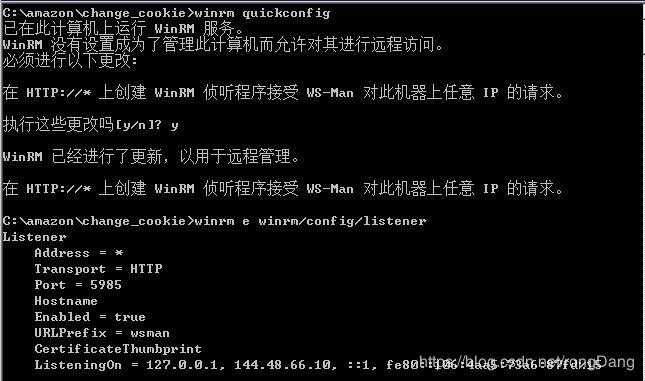python3远程执行windows服务器dos命令,通过winrm - 神评网
