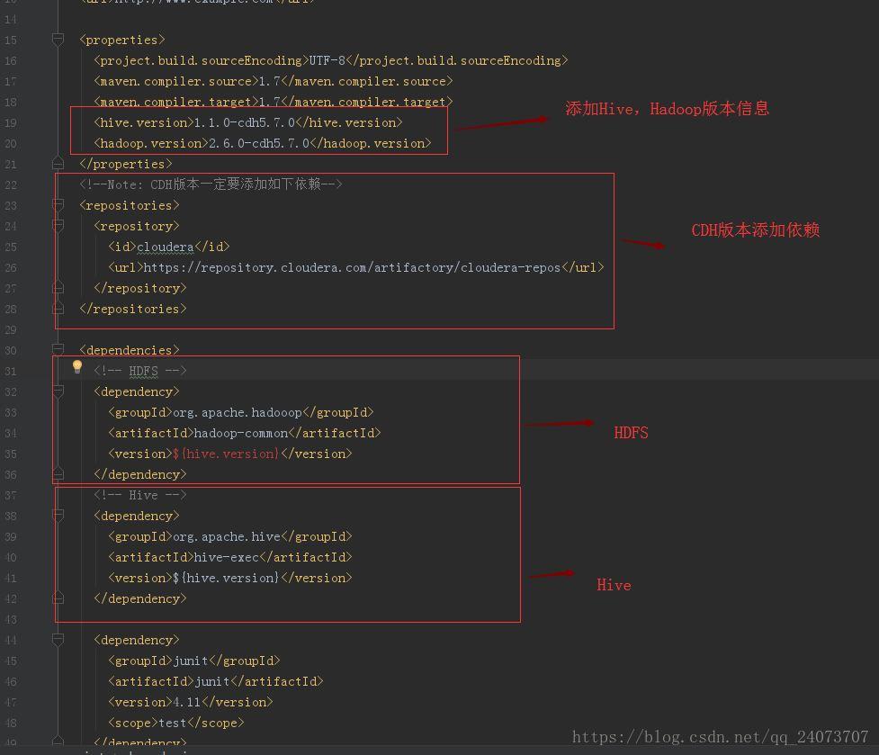 Hive 函数UDF开发以及永久注册UDF函数- 神评网