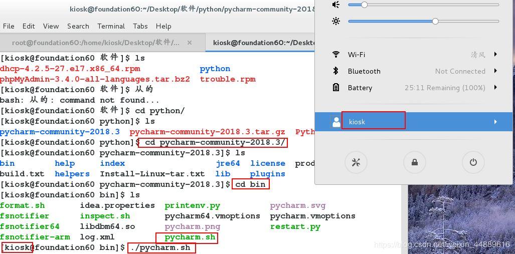 linux安装Pycharm - 神评网