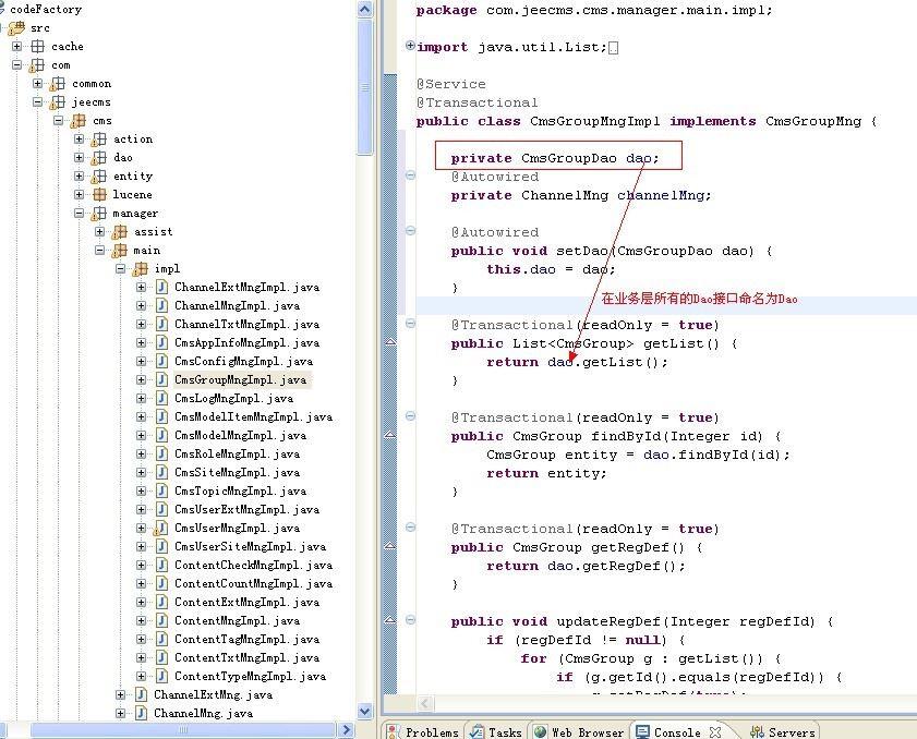 Spring mvc+hibernate+freemarker(开源项目) - 神评网