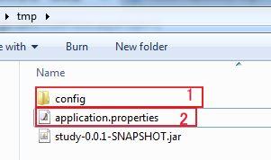 springboot配置文件application.properties的放置位置