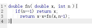 C语言博客作业--函数嵌套调用