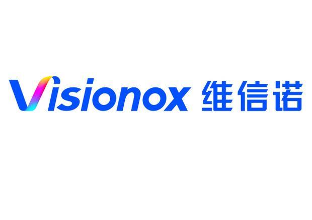 剑指柔性显示领域!OLED行业领军企业维信诺焕新品牌VI