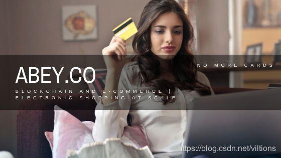 区块链和电子商务   大规模电子购物