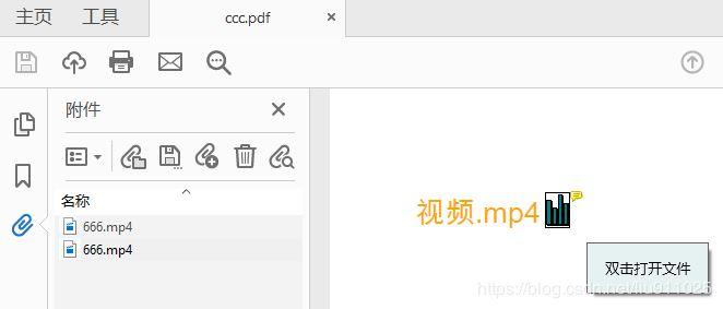 Java PDF添加附件- 神评网