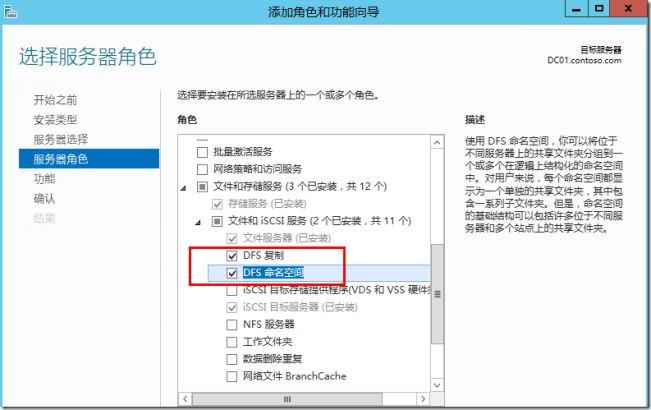 Windows Server 2012 故障转移群集和共享文件夹仲裁