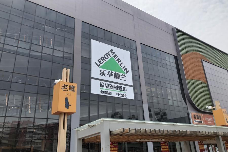 对话弘章资本翁怡诺:大变局中的零售,不变的生存法则