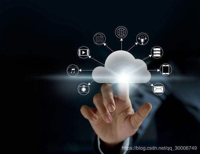 企业上云必须先了解,三种云的区别:公有云、私有云、混合云