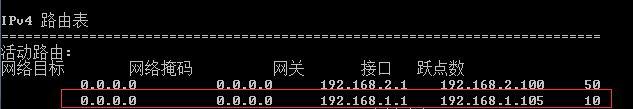 ROS实战之ROS组网的搭建