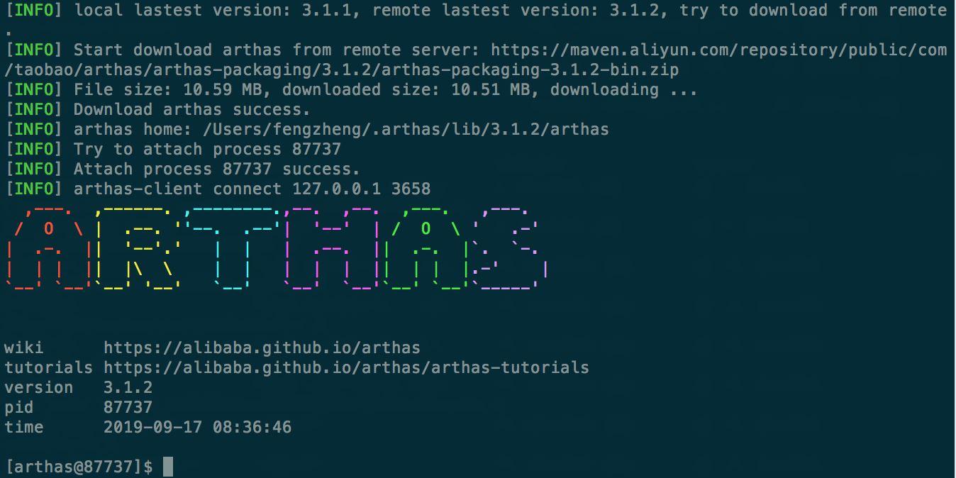 线上问题排查神器 Arthas
