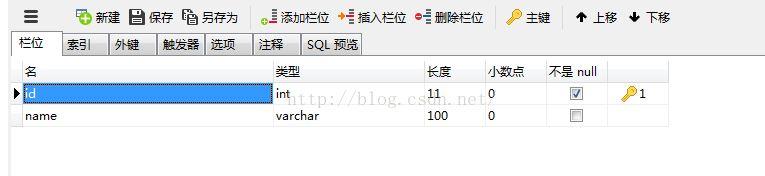 全文索引----创建多表solr索引