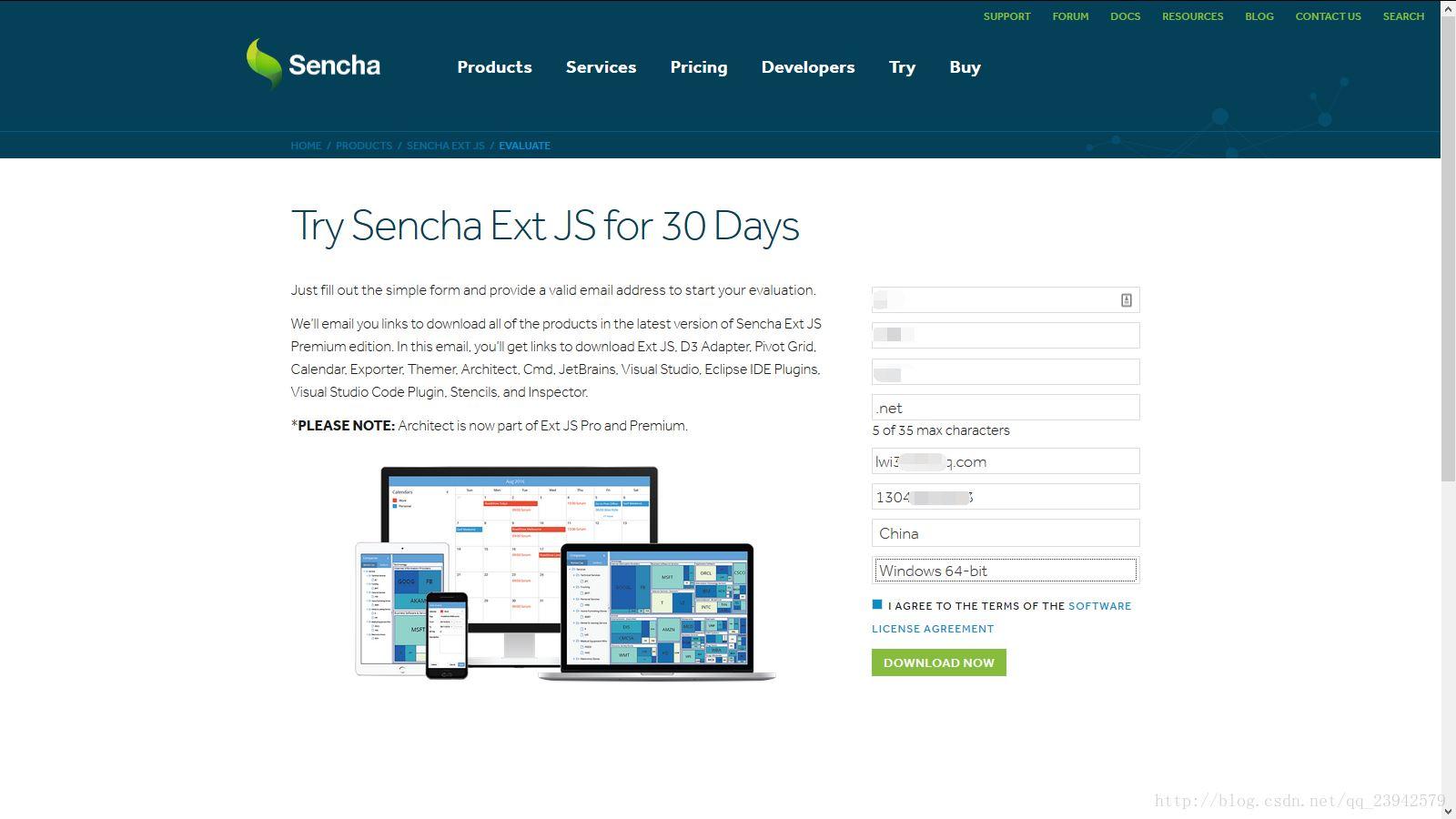 ExtJs最新版获取教程