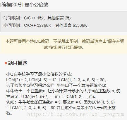 腾讯 正式考-技术研发类-综合-2019校园招聘-2018.09.16