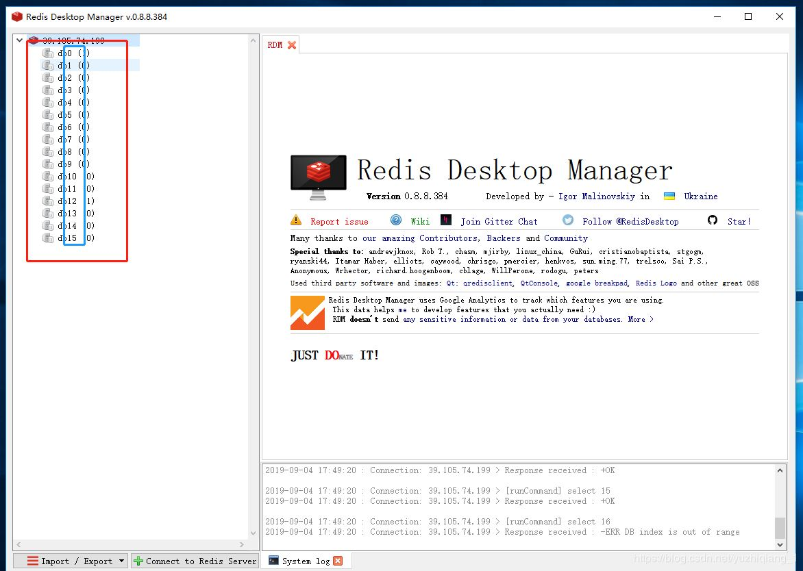 SpringBoot+Redis (+Pagehelper)分页