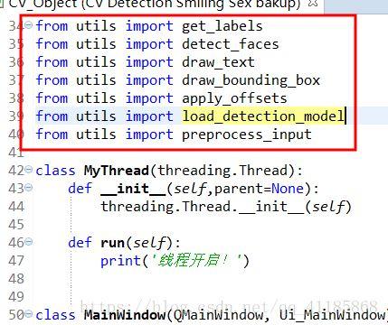 成功解决module = loader load_module(fullname) ImportError