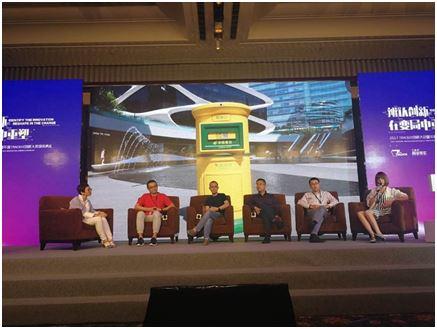 中邮速递易:TRACKER创新大会荣获年度物流行业商业模式创新潜力奖