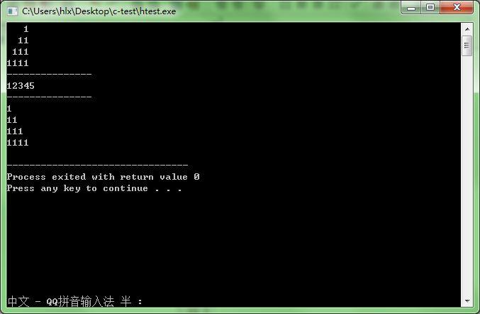 《C 语言程序设计:现代方法》复习查漏笔记