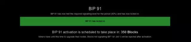 BIP91已锁定,比特币分叉利空消除!