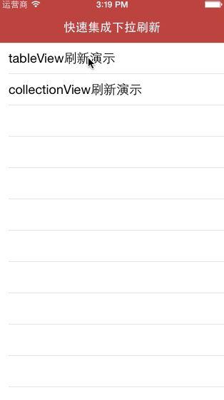 iOS之SDWebImage、MJRefresh的使用