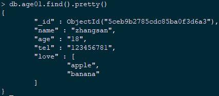 004.MongoDB数据库基础使用