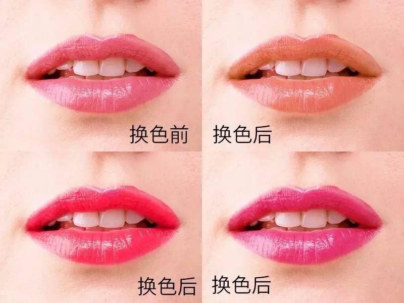 PS教程:更换嘴唇口红颜色,三种简单粗暴的方法,想怎么换就怎么换