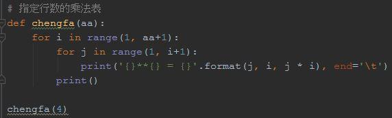 笔记||Python3之算法
