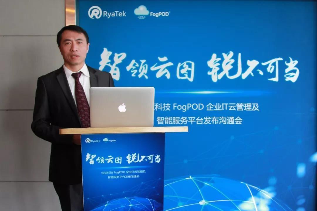 合创新业助力创新企业,锐亚科技首推FogPOD?新零售解决方案