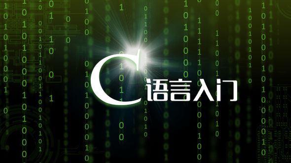 学C语言编程,0基础新手入门最常犯的那些错误!