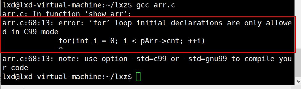 C语言报错:'for' loop initial declarations are only allowed in C99 mode