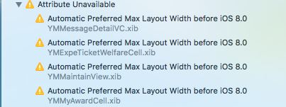 iOS解决警告: Attribute Unavailable: Automatic Preferred Max Layout Width before iOS 8.0