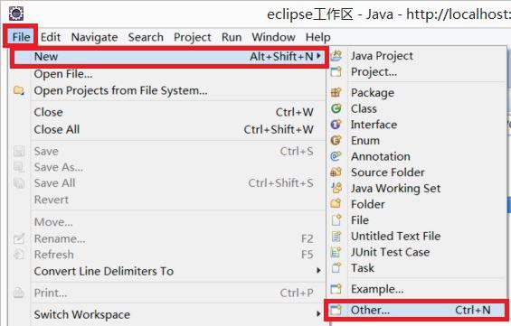 eclipse下使用使用Spring Tool Suite(STS)插件创建spring mvc项目