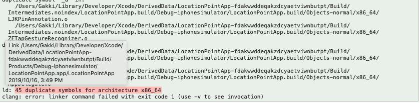 Xcode报错:duplicate symbols for architecture x86_64错误