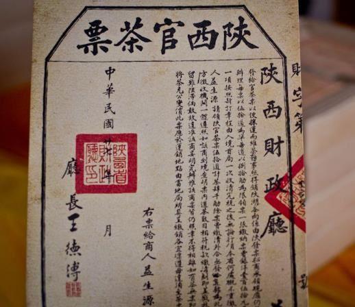 """白沙溪""""官茶记忆1595""""隆重上市"""