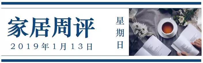 摩恩亚太区总裁吴永杰、LAZBOY(中国)总经理陈鑫新年寄语